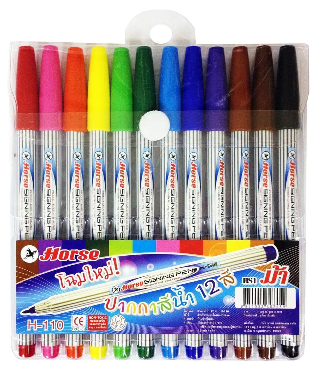 ปากกาเมจิก ตราม้า H-110 ชุด 12 สี