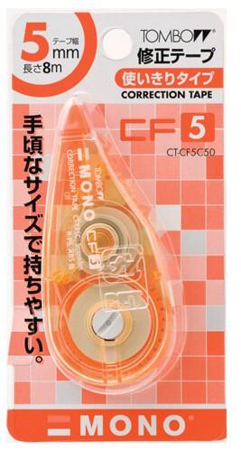 เทปลบคำผิดTombow MONO CT-CF5C50 (สีส้ม)