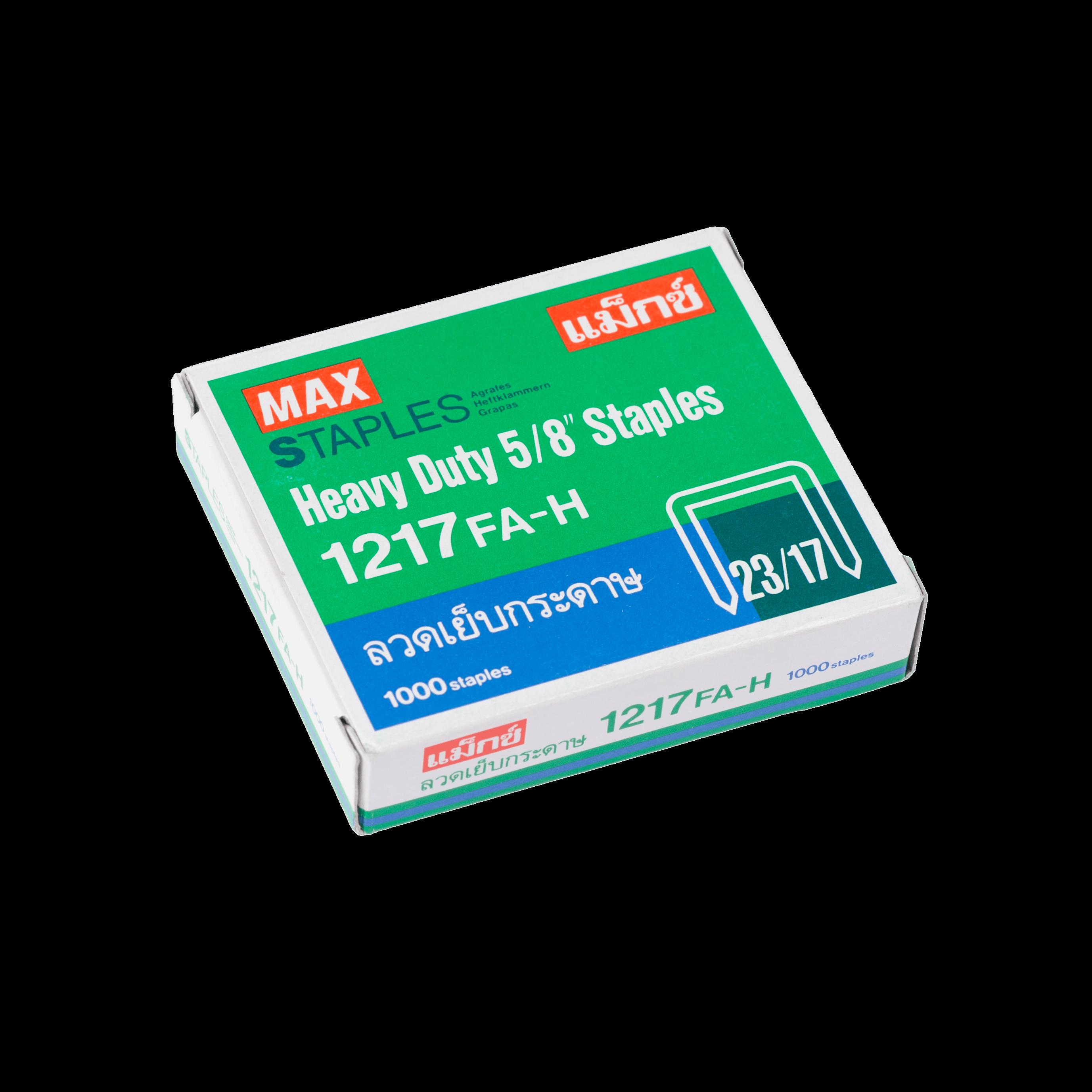 ลวดเย็บ แม็กซ์ 1217FA-H