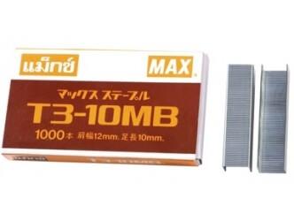ลวดยิงบอร์ด MAX T3-10MB (1000 เข็ม/กล่อง)