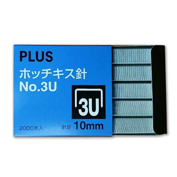 ลวดเย็บ 3U-10mm Plus