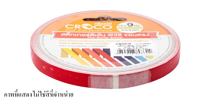 เทปตีเส้น Croco PVC สีเหลือง 9 มม.x9 หลา
