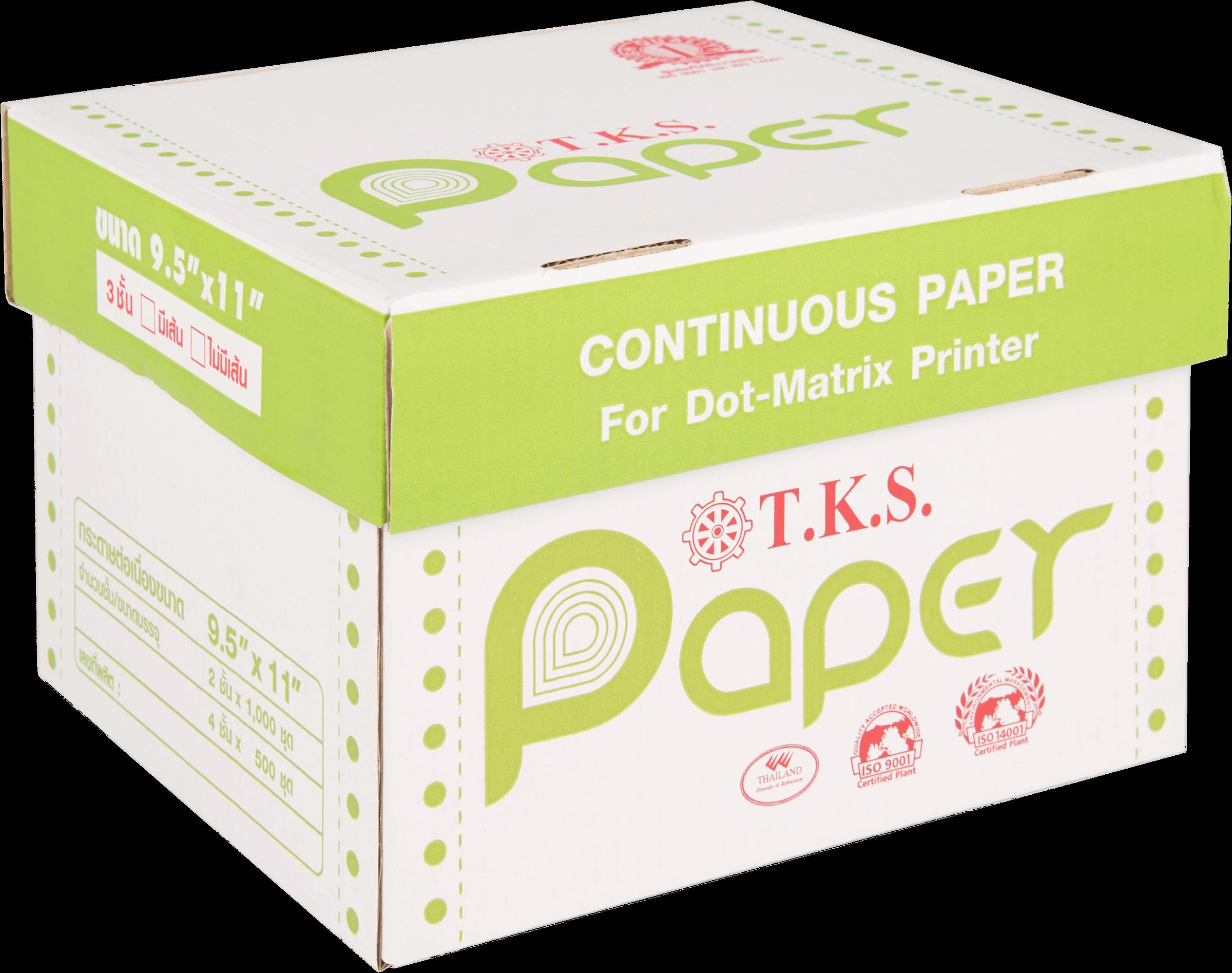 กระดาษต่อเนื่อง ที.เค.เอส ไม่มีเส้น 9.5 นิ้วx11 นิ้ว 3 ชั้น
