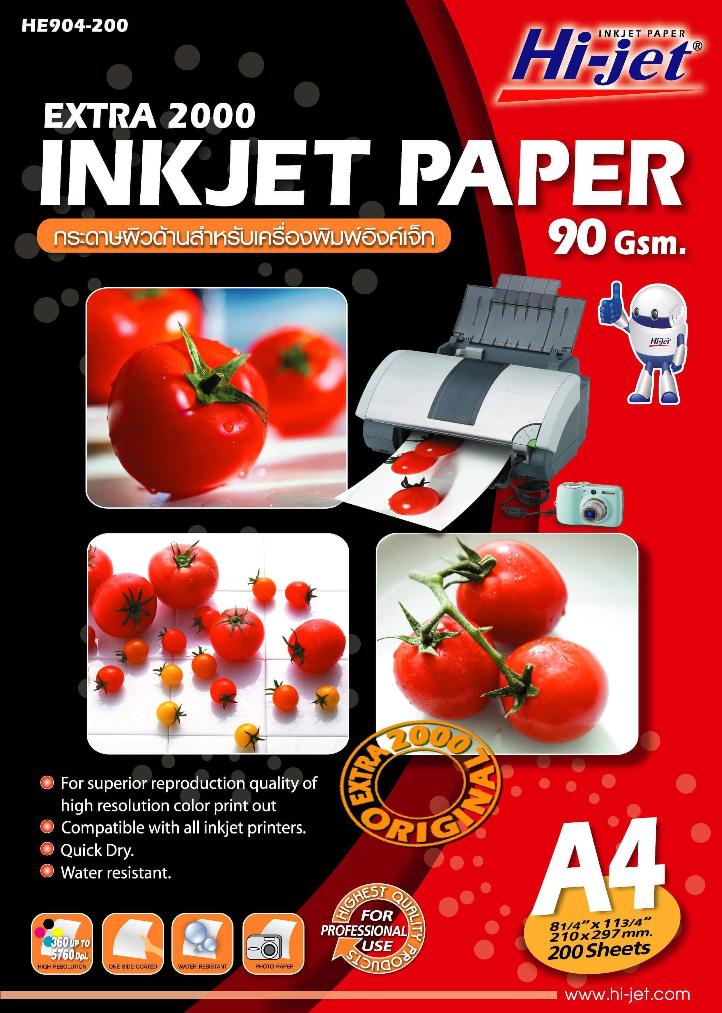 กระดาษอิงค์เจ็ทเคลือบด้าน ไฮ-เจ็ท No.HE904-200