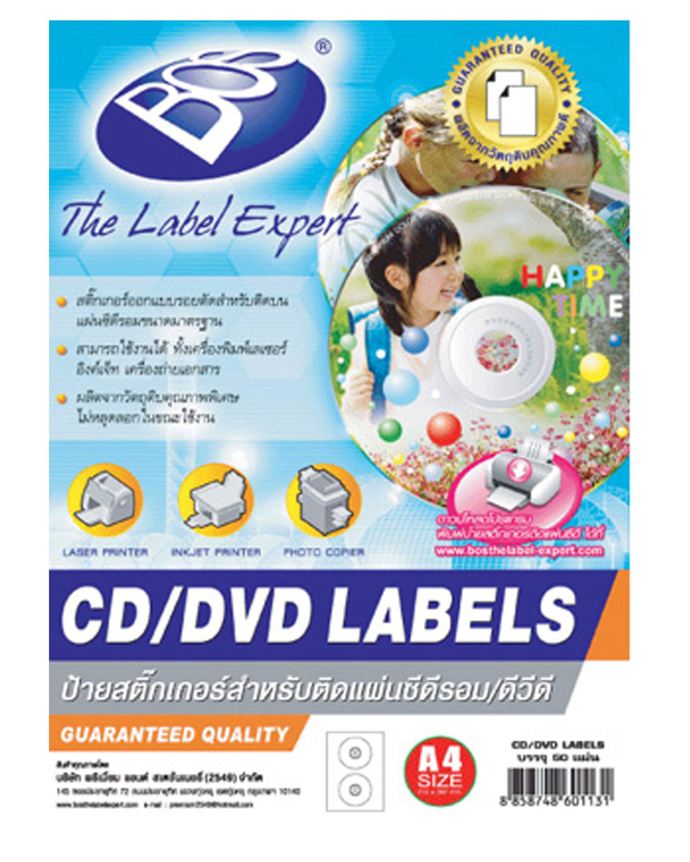 สติ้กเกอร์กระดาษ ขาวด้าน ติดแผ่น CD BOS (1x50)