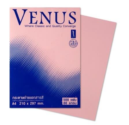 กระดาษถ่ายเอกสารสี Venus  สีชมพู 80 แกรม