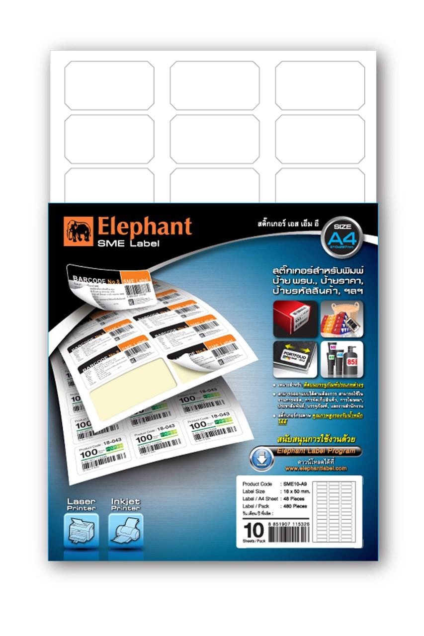 สติ๊กเกอร์คอมพิวเตอร์ ตราช้าง SME-A5 14 × 38 มม. (10แผ่น)
