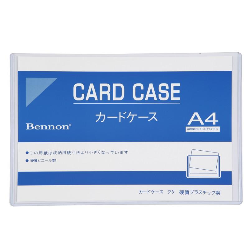 ซองพลาสติกแข็ง Card Case A4