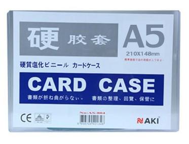 ซองพลาสติกแข็ง Card Case A5 NAKI