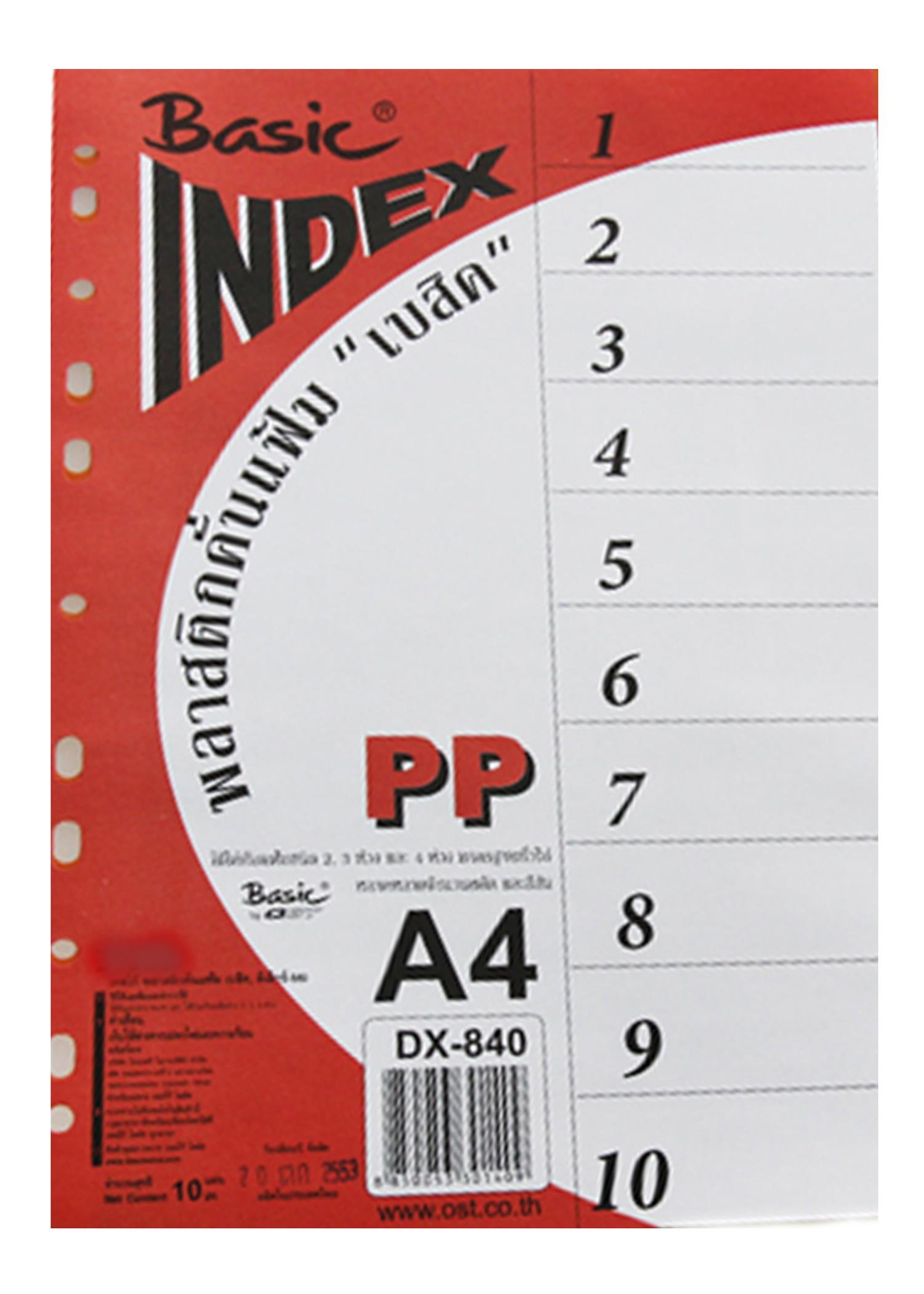 อินเด็กซ์พลาสติก 10 หยัก Intop DX-840