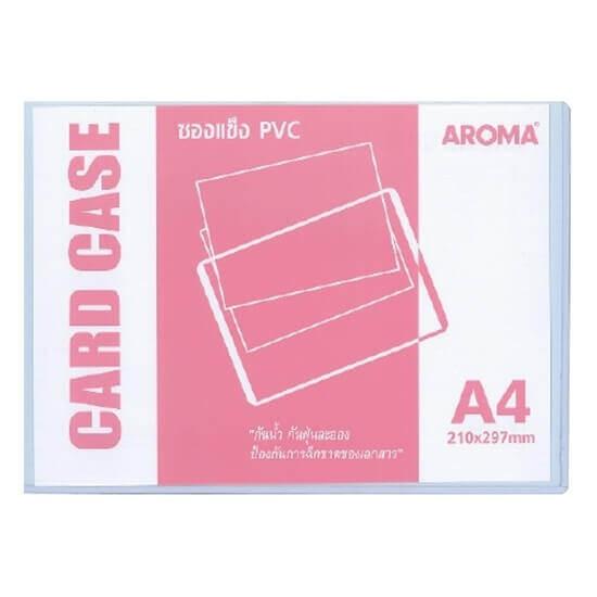 ซองพลาสติกแข็ง Aroma A4