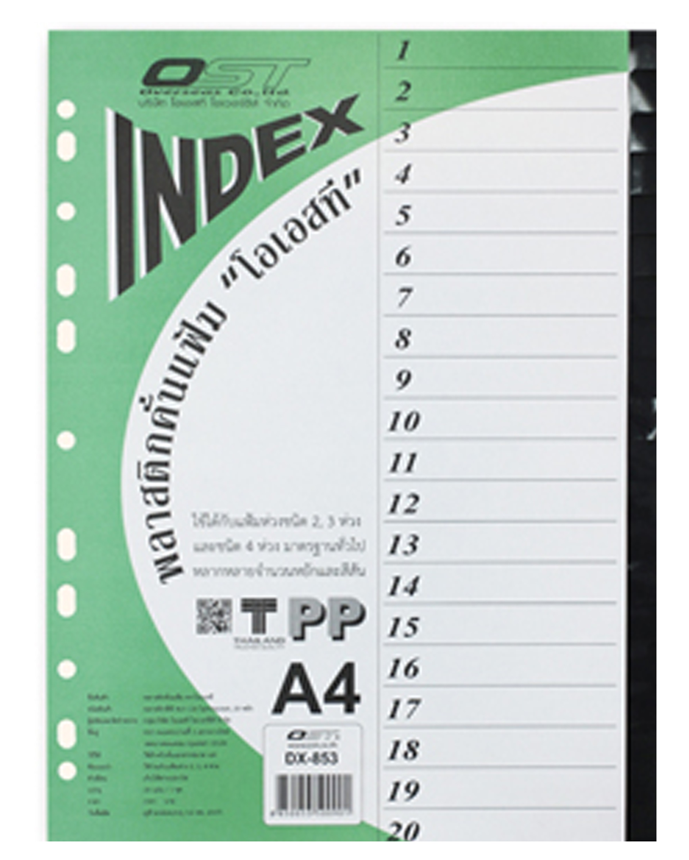 อินเด็กซ์พลาสติก 20 หยัก OST DX-853