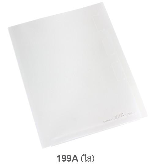 แฟ้มซองพลาสติก 3 ชั้น Intop 199A A4 สีขาวใส