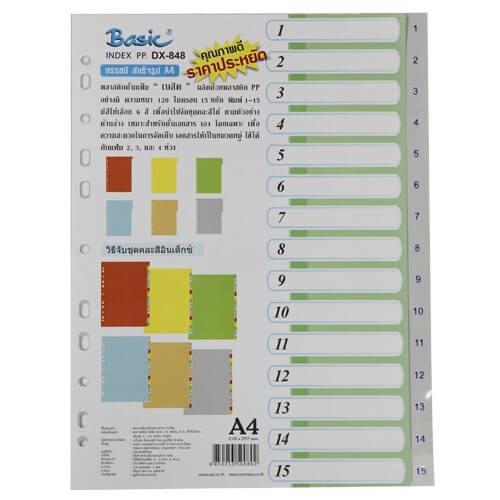 อินเด็กซ์พลาสติก 1-15 Intop DX-848 คละสี A4