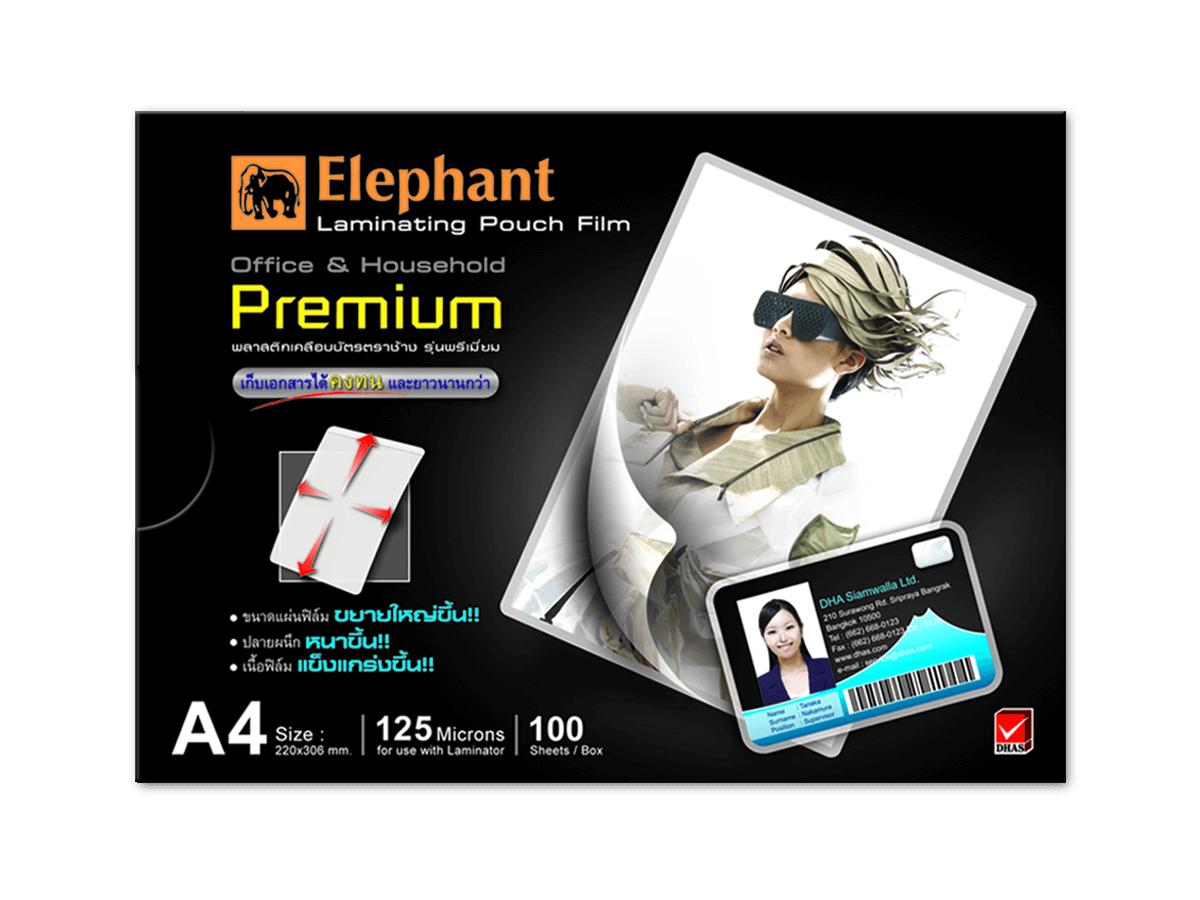 พลาสติกเคลือบบัตร ตราช้าง Premium 125 ไมครอน A4 (1x100)