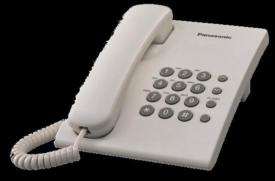 โทรศัพท์ Panasonic KX-TS500MXW