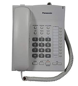 โทรศัพท์มีสาย Panasonic KX-TS840MXW