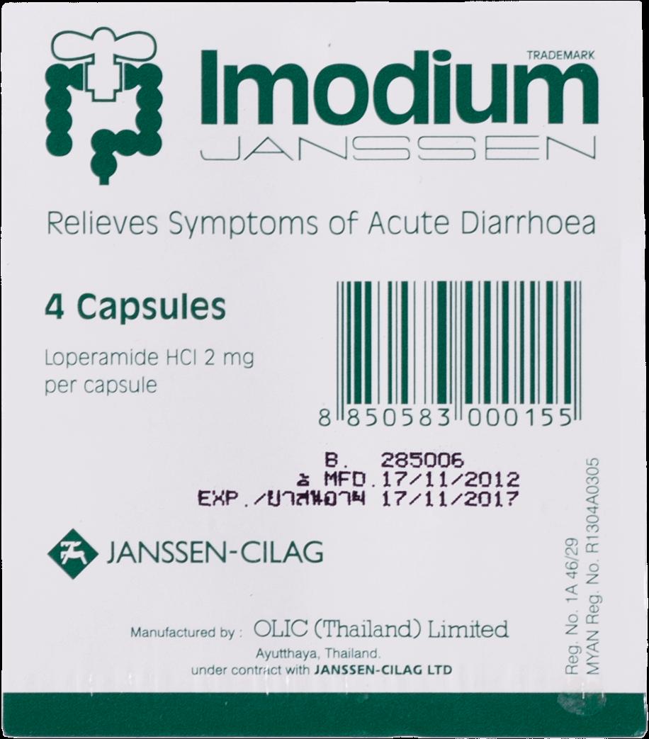 ยาเม็ด แก้ท้องเสีย Imodium