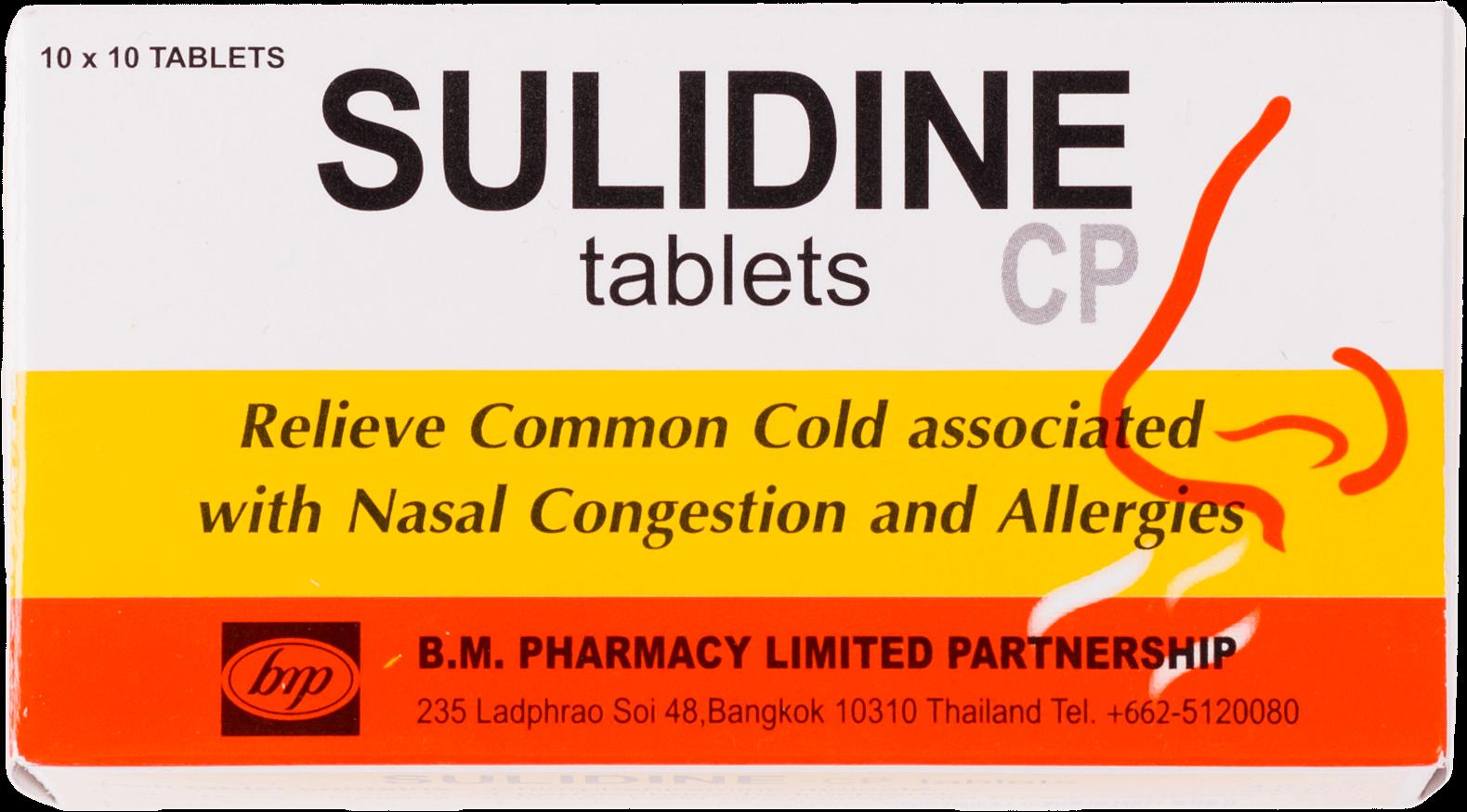 ยาเม็ดบรรเทาอากาศหวัด คัดจมูก แพ้อากาศ Sulidine CP