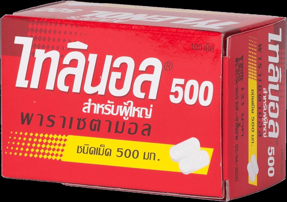 ยาเม็ดพาราเซตามอล แก้ปวดลดไข้ Tylenol 500มก.  100 เม็ด