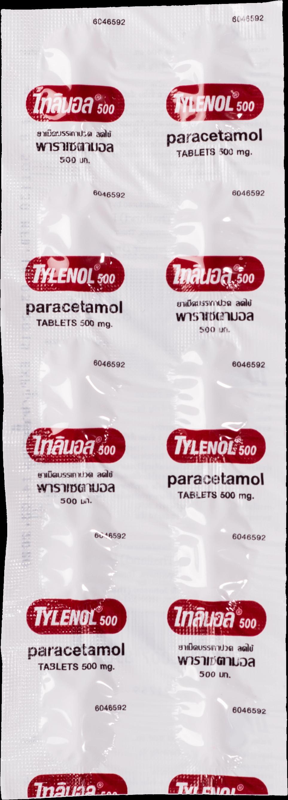 ยาเม็ดพาราเซตามอล แก้ปวดลดไข้ Tylenol 500มก. 10 เม็ด