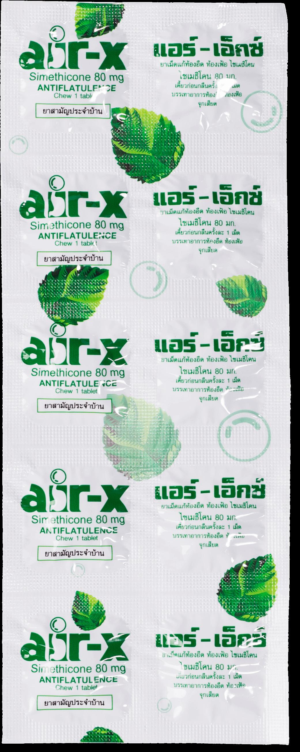 ยาเม็ดลดกรดในกระเพาะอาหาร Air-X