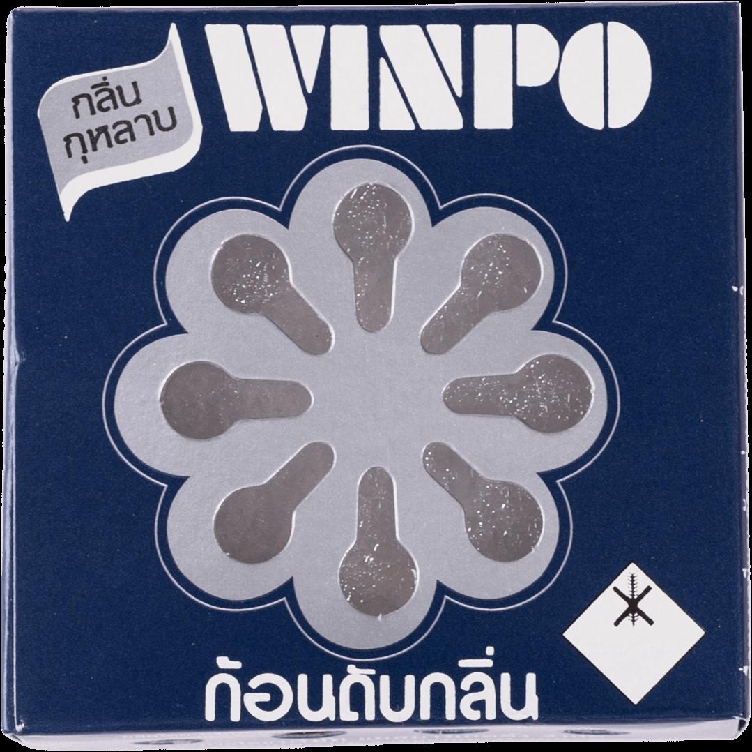 ก้อนดับกลิ่น Winpo 80g. กลิ่นกุหลาบ