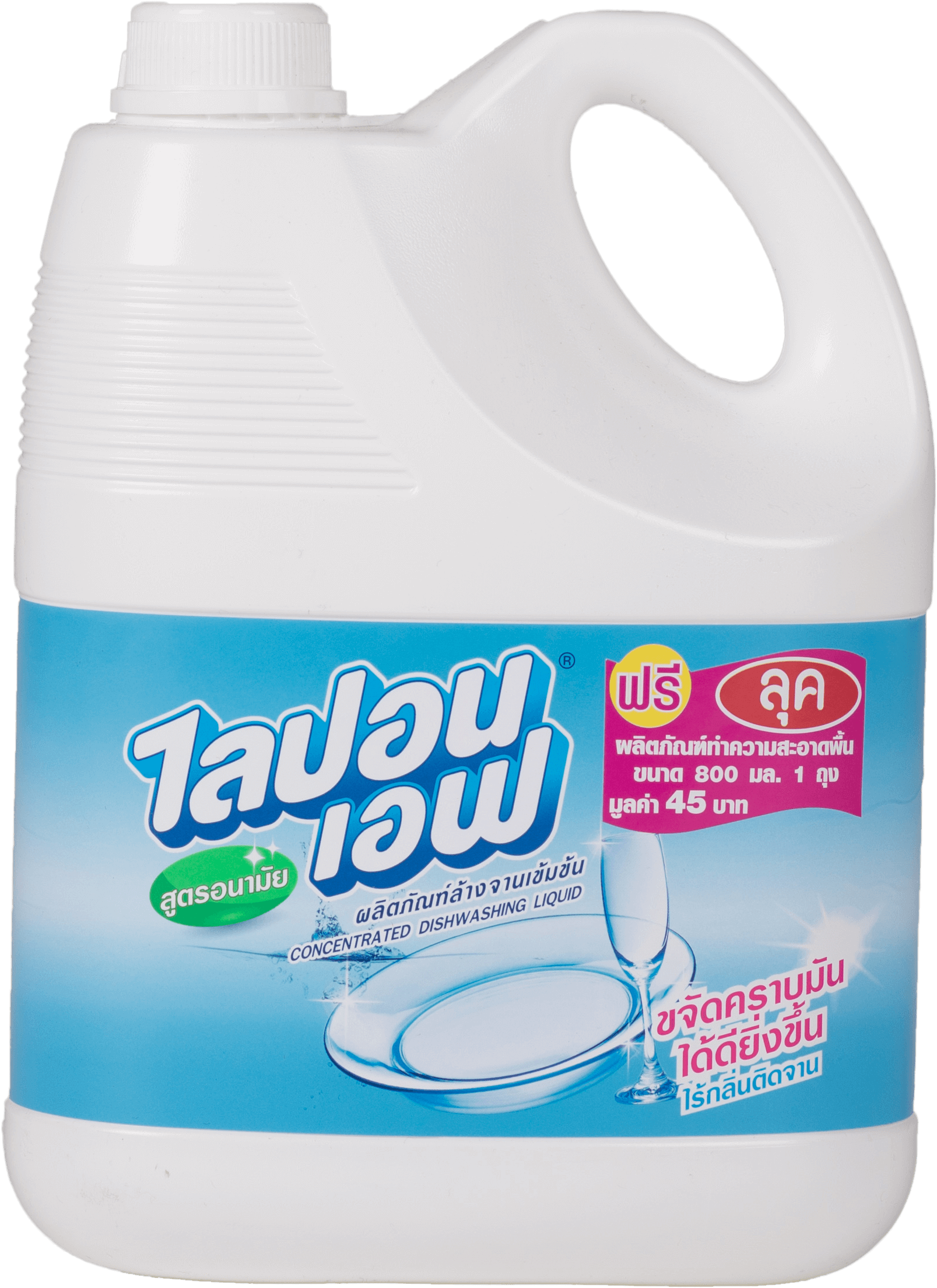 น้ำยาล้างจาน ไลปอนเอฟ 3.8 ลิตร สูตรออริจินอล