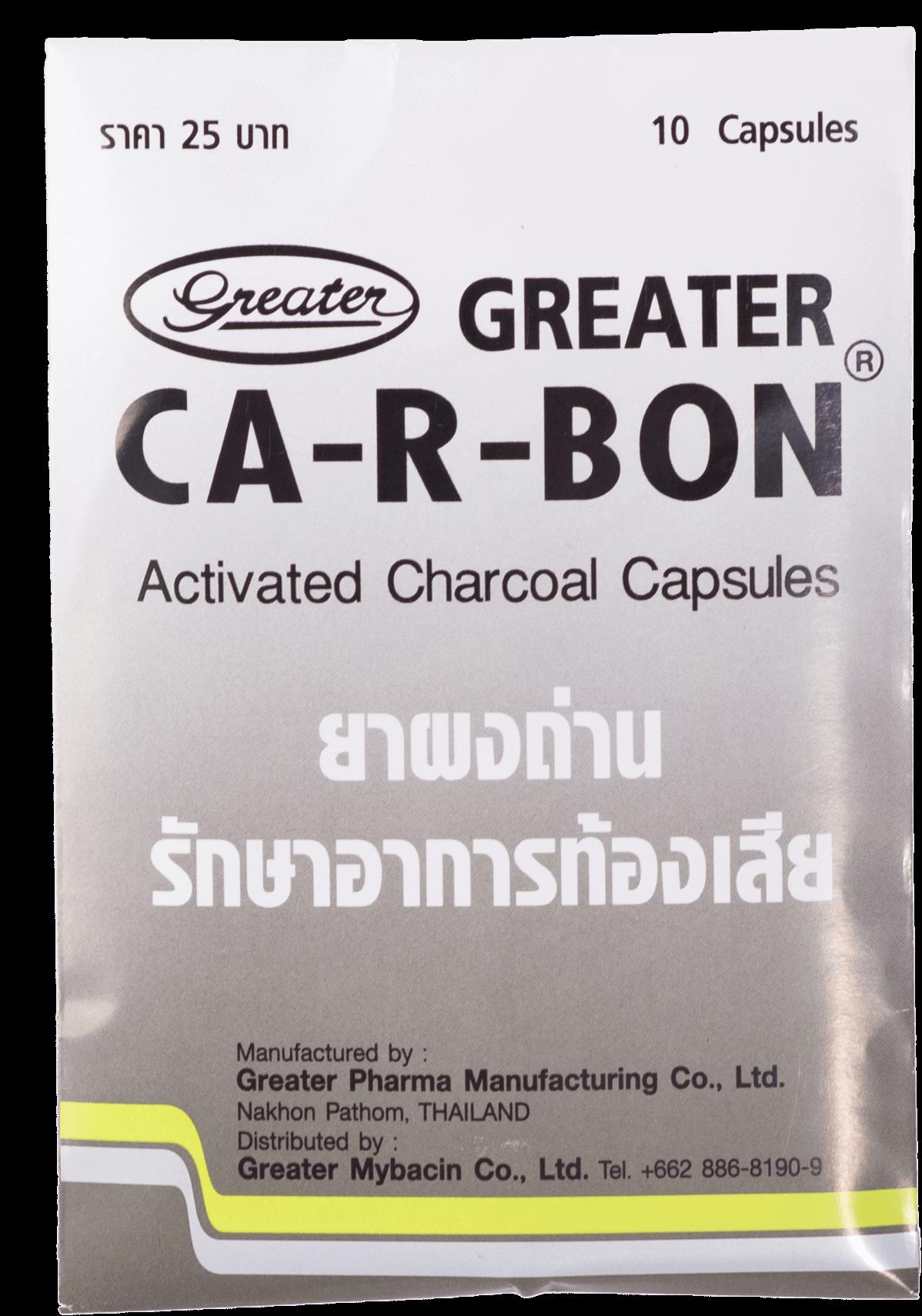 ยารักษาอาการท้องร่วง คาอาบอน Car-r-bon