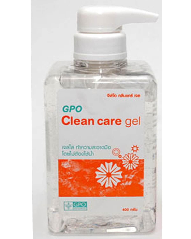 เจลล้างมือ GPO คลีนแคร์ ขนาด 400g