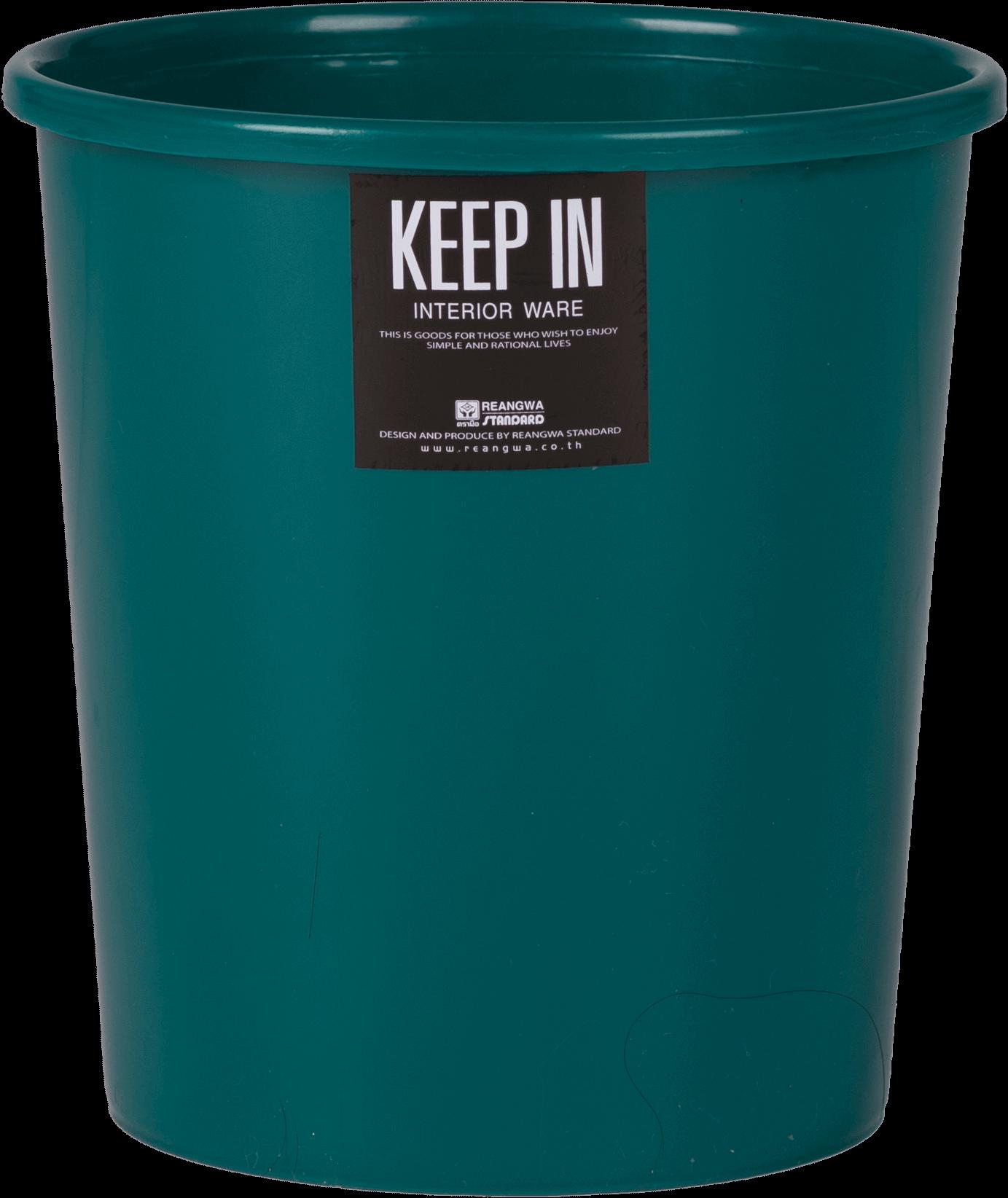 ถังขยะ สแตนดาร์ด No. RW9072 สีเขียว