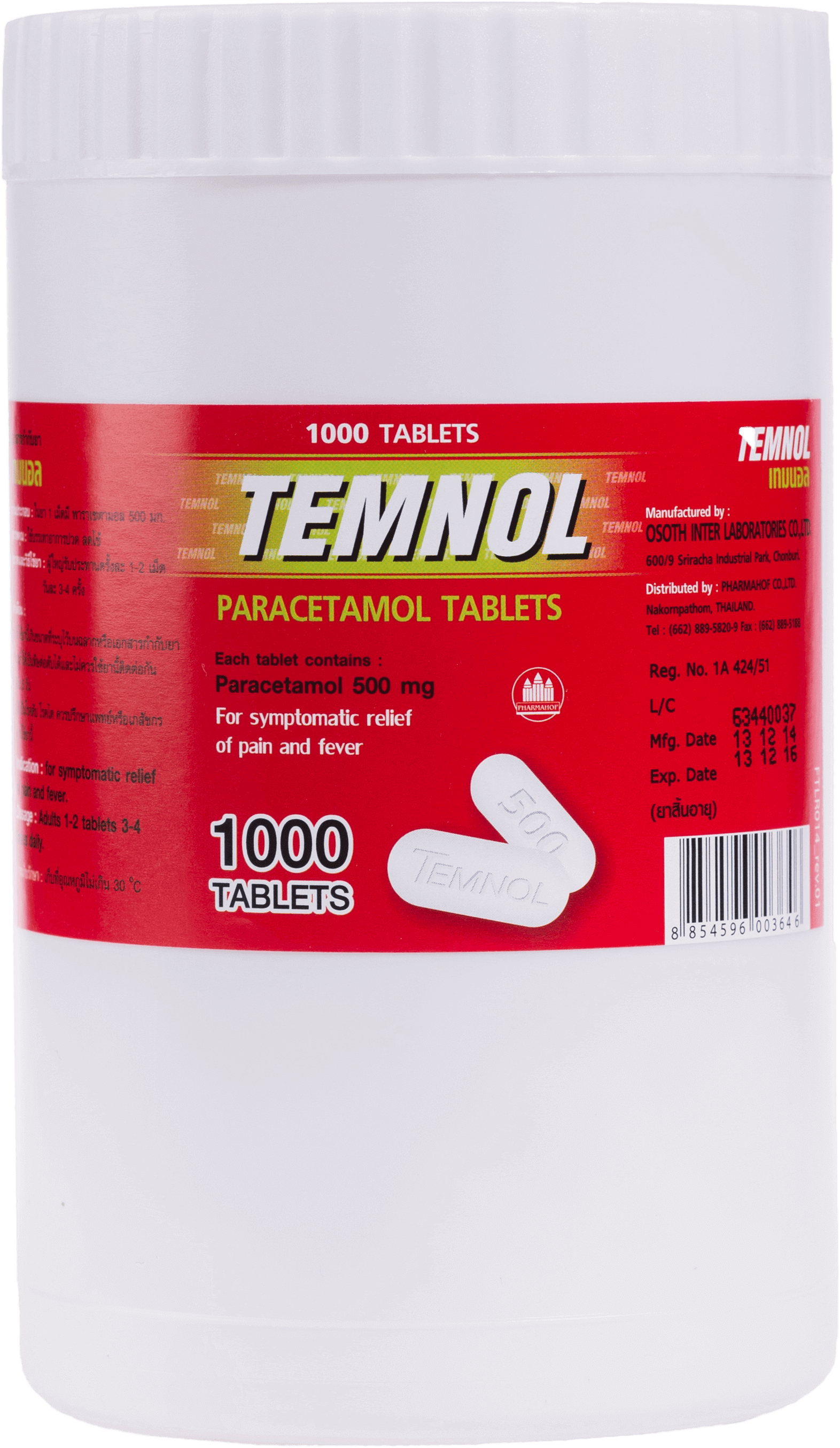 ยาพาราเซตามอล Temnal (1000เม็ด)