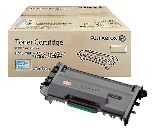 Toner Fuji Xerox Cartridge 4K (CT-203108)