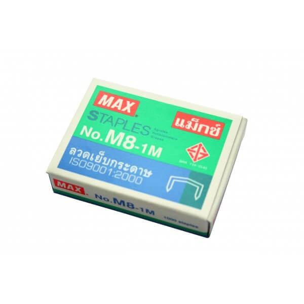 ลวดเย็บ แม็กซ์ M8-1M