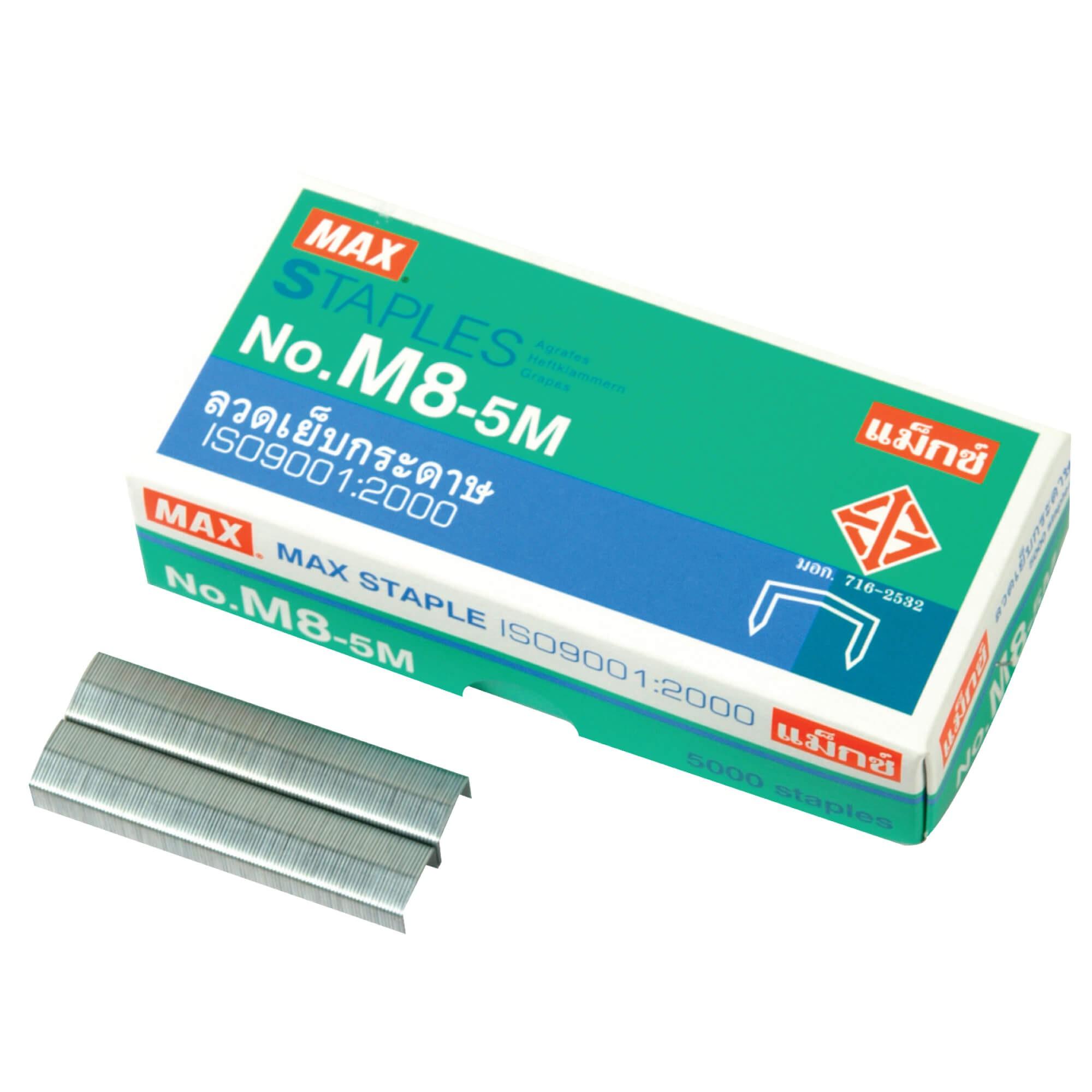 ลวดเย็บ แม็กซ์ M8-5M