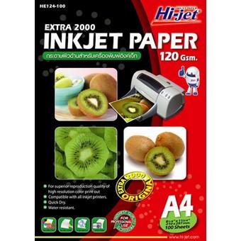 กระดาษอิงค์เจ็ทเคลือบด้าน Hi-jet HE124-100 A4/120 แกรม (1x100)