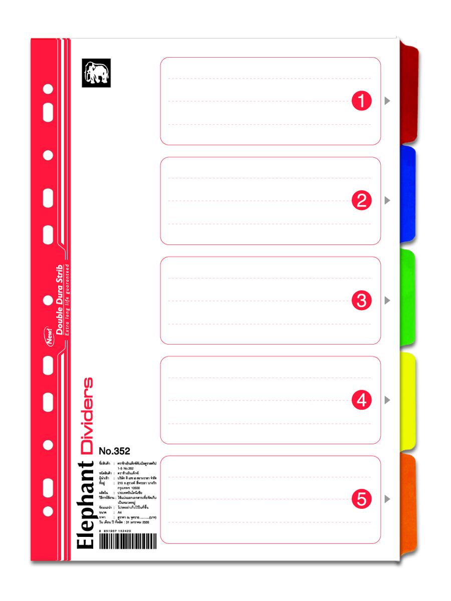 อินเด็กซ์กระดาษการ์ด 1-5 ตราช้าง 352 สีขาว A4