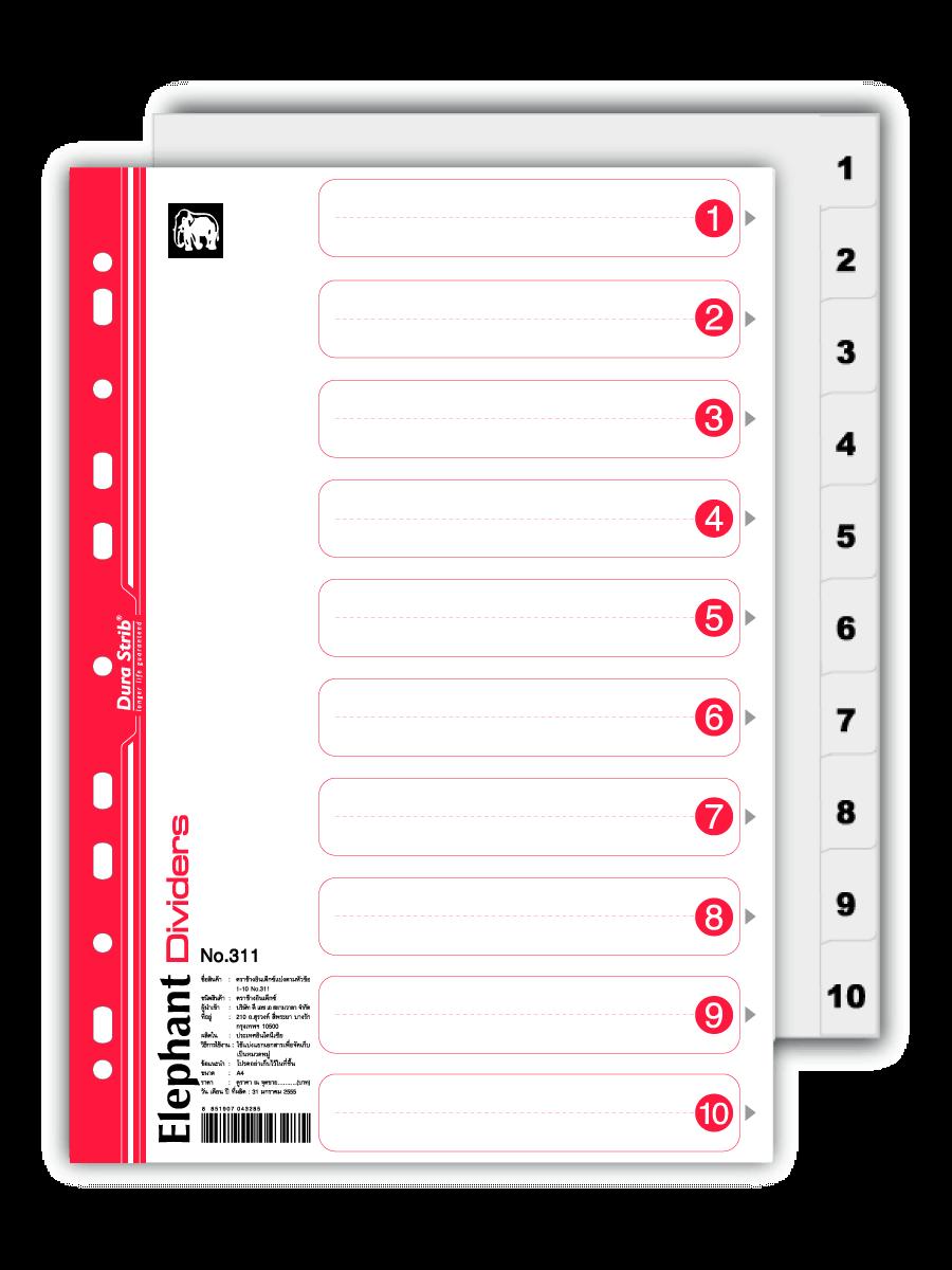 อินเด็กซ์กระดาษการ์ด 1-10 ตราช้าง 311 สีขาว A4