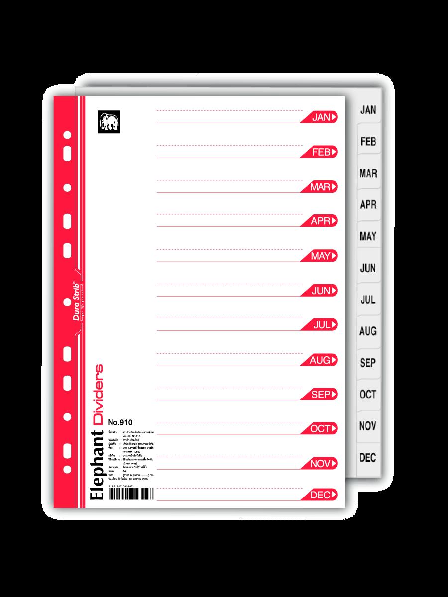อินเด็กซ์กระดาษการ์ด Jan-Dec ตราช้าง 910 สีขาว A4