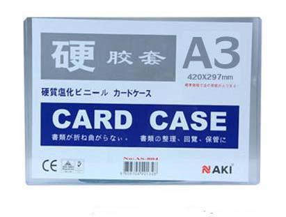 ซองพลาสติกแข็ง Card Case A3 NAKI