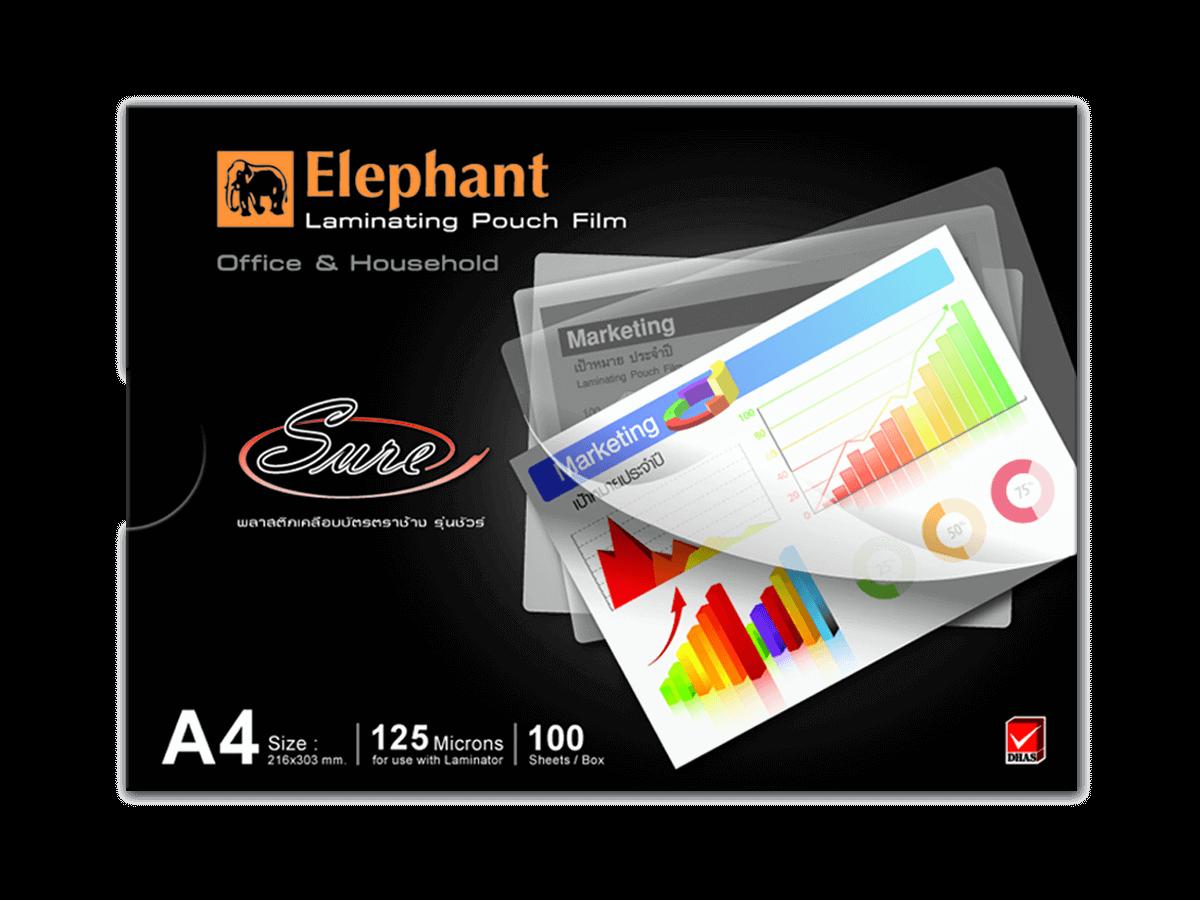 พลาสติกเคลือบบัตร ตราช้าง Sure 125 ไมครอน A4 (1x100)