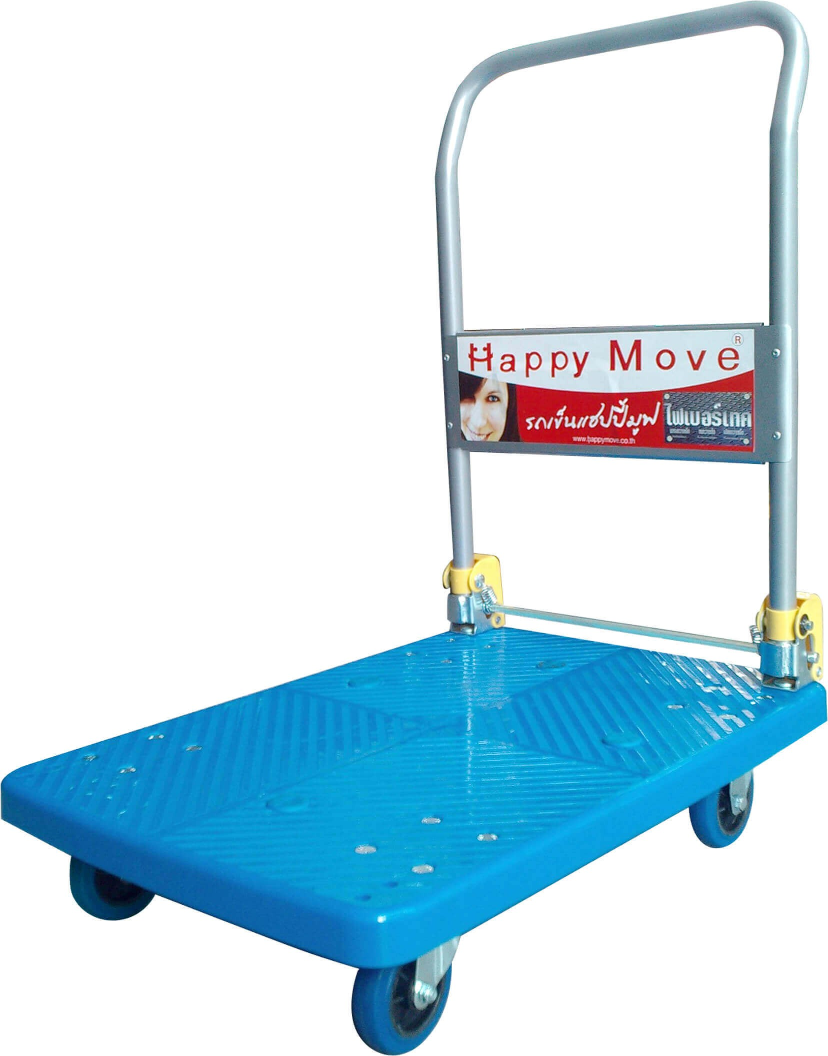 รถเข็นไฟเบอร์แฮนด์พับได้ 1ชั้น Happy Move HM211 (300kg.)