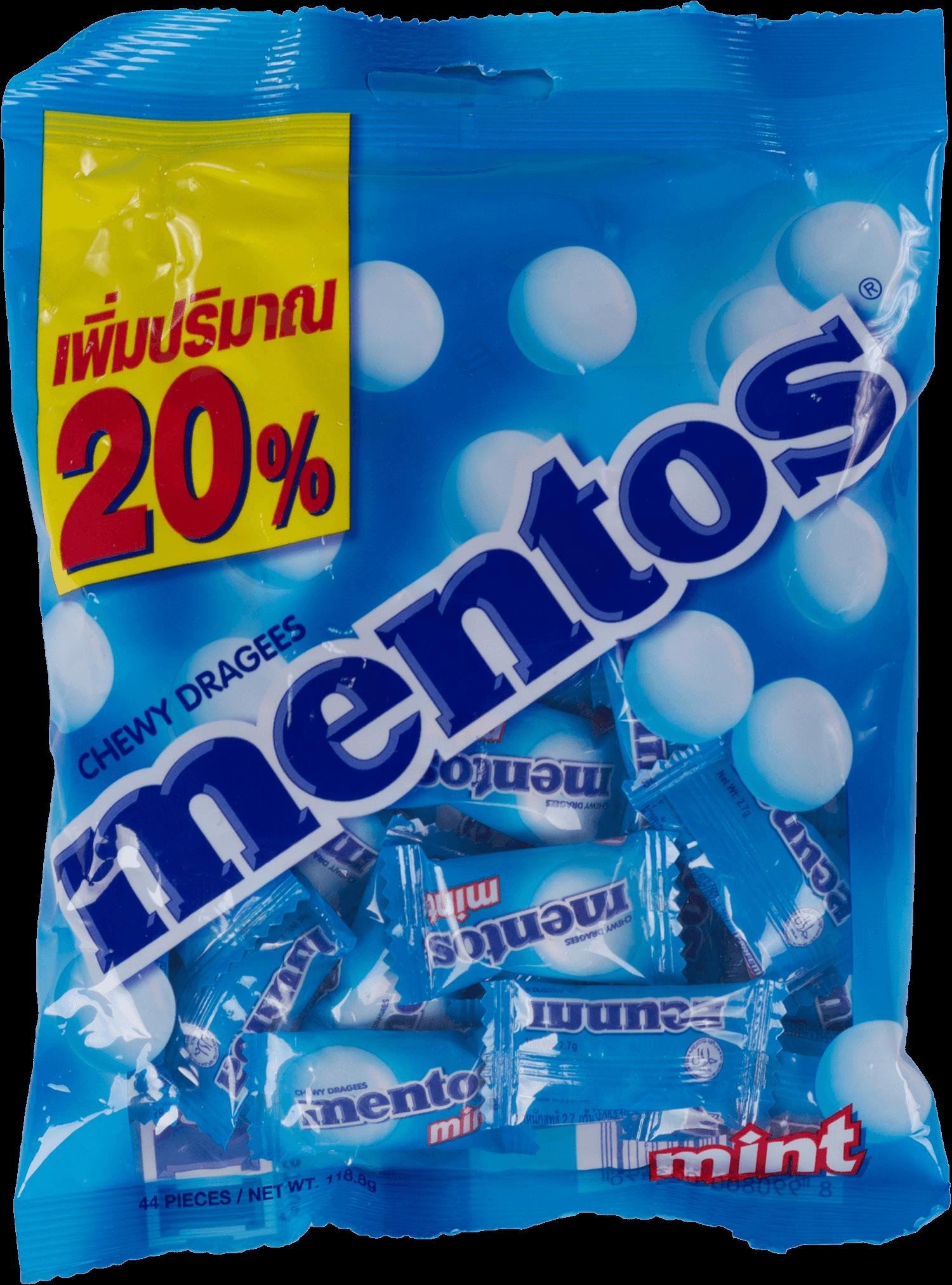 ลูกอม Mentos  รสมิ้นส์ 100เม็ด