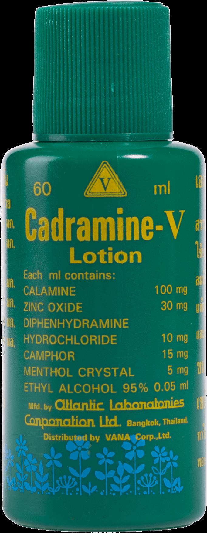 ยาทาแก้ผื่นคัน Cadramine-V 60 cc.