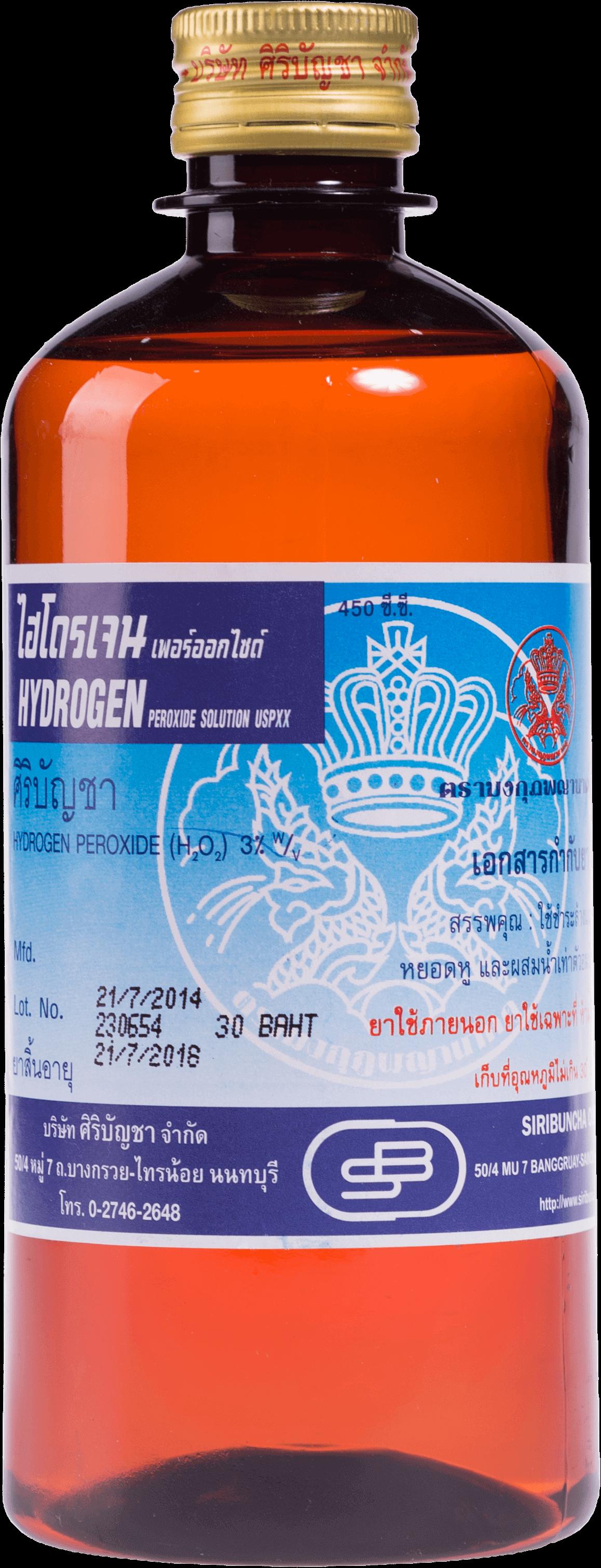 ยาล้างแผล ไฮโดรเจน 450 cc.