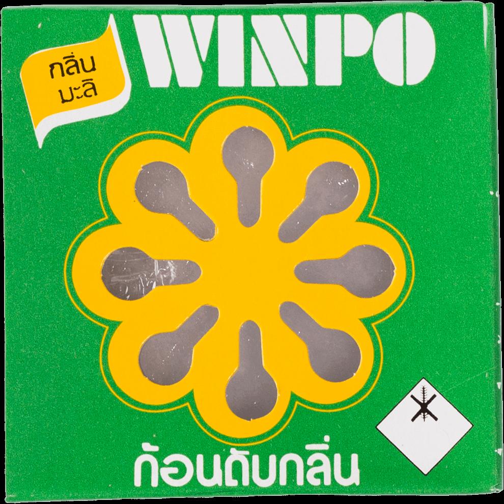 ก้อนดับกลิ่น Winpo  80g. กลิ่นมะลิ