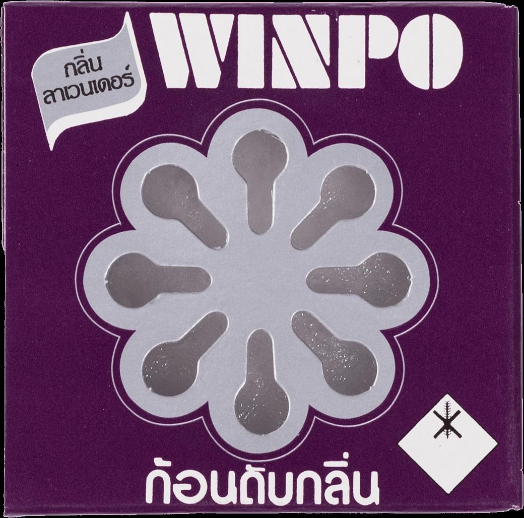 ก้อนดับกลิ่น Winpo  80g. กลิ่นลาเวนเดอร์