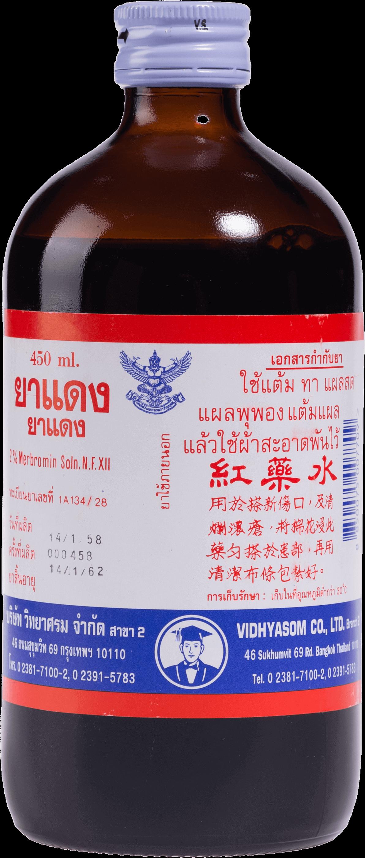 ยาแดงล้างแผล วิทยาศรม 450 cc.