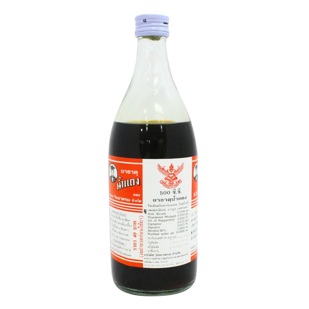 ยาธาตุน้ำแดง ตราวิทยาศรม 500ml