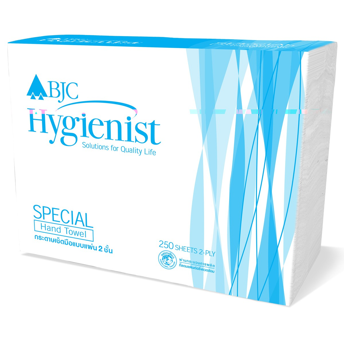 กระดาษเช็ดมือต่อเนื่องแบบแผ่น 2ชั้น BJC Hygienist Special 250 แผ่น/ห่อ BH044125